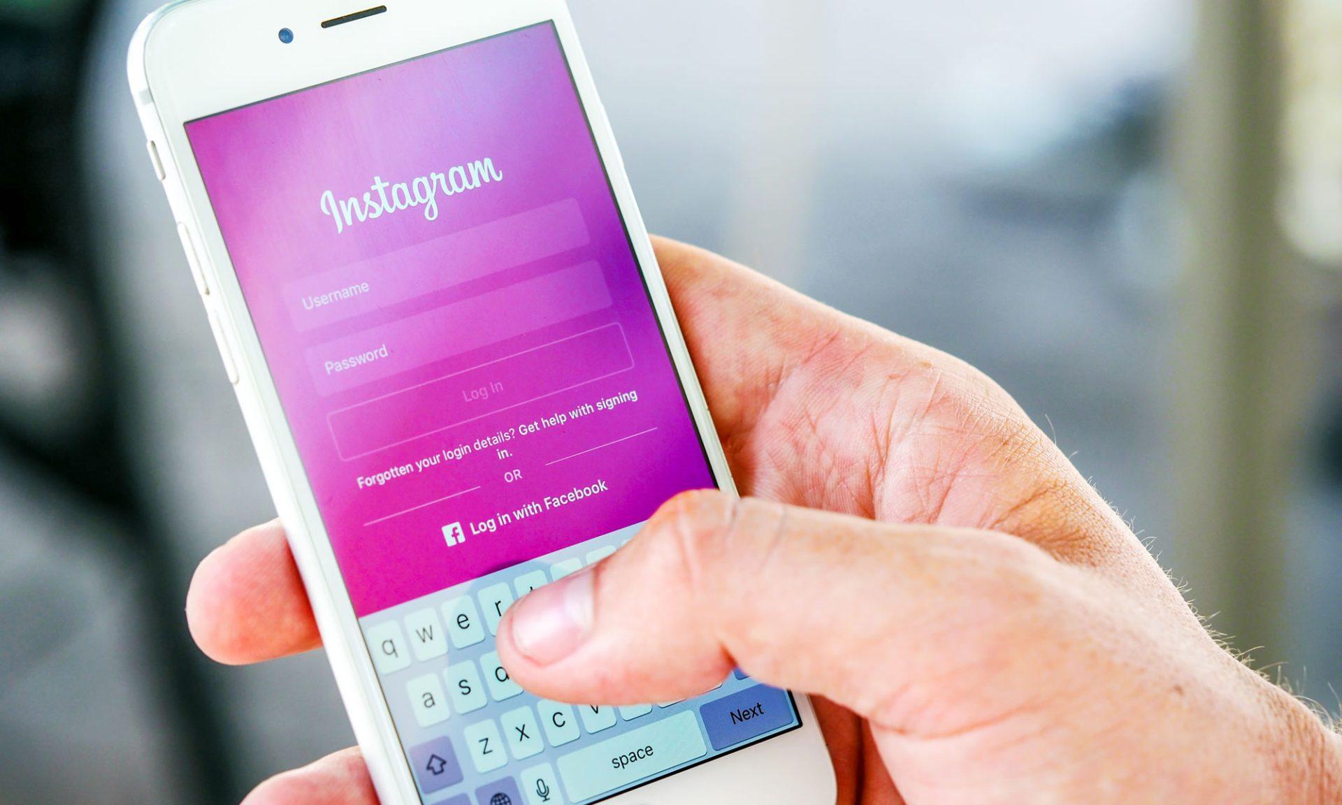 #WFMstagram: See What the Industry is Posting Online